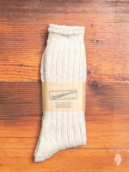 Melange Crew Sock in Off White