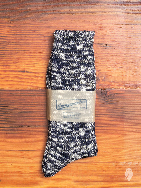 Melange Crew Sock in Navy