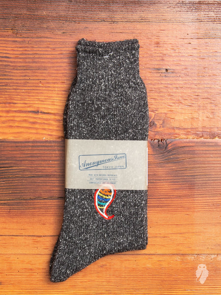 Mexican Embroidery Crew Sock in Charcoal