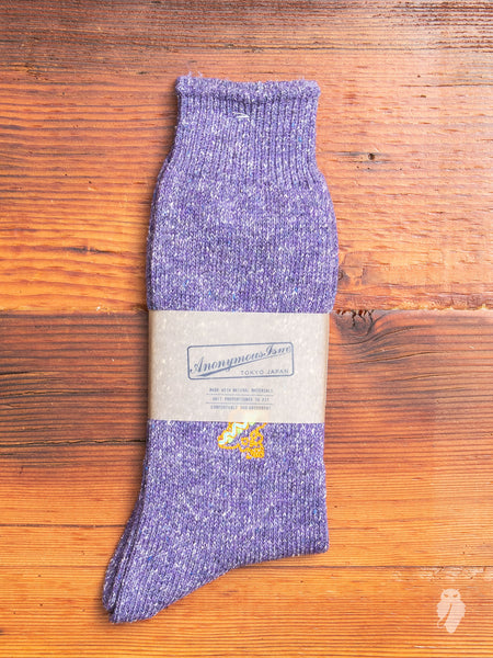 Mexican Embroidery Crew Sock in Purple
