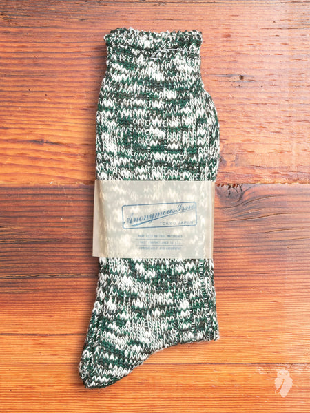 Melange Crew Sock in Green