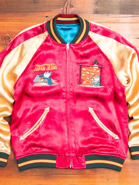 """Tokyo Tour"" Reversible Suka Souvenir Jacket in Red/Blue"