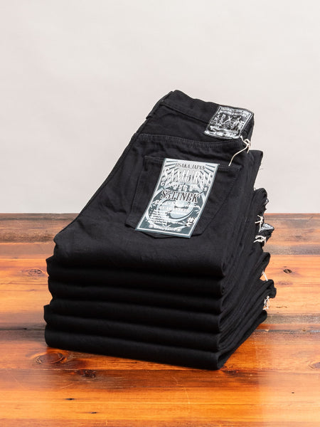"S511NBK ""Black x Black"" 17oz Selvedge Denim - Slim Tapered Fit"