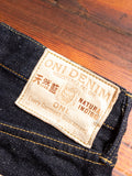 "622RC ""Red Caliper"" 16oz Selvedge Denim - Relaxed Tapered Fit"