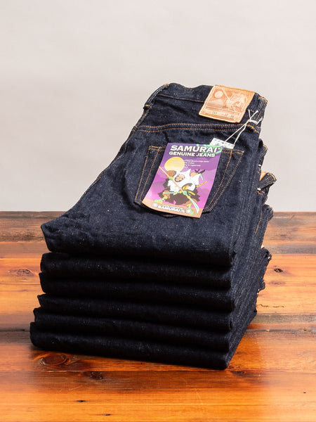 "S211VX ""Benkei"" 17oz Selvedge Denim - Relaxed Tapered Fit"