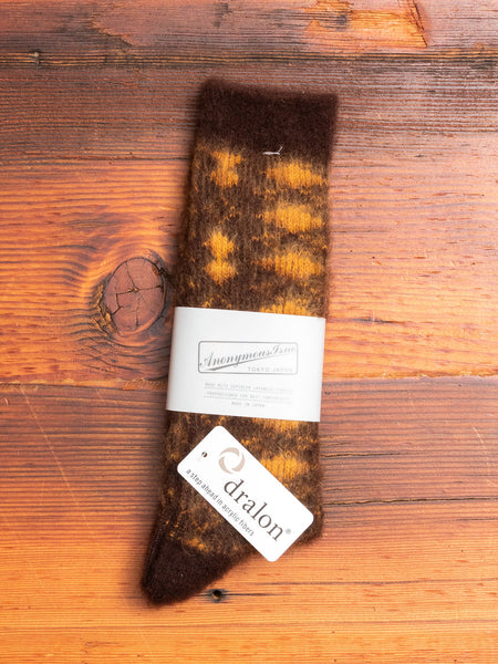 Brushed Jacquard Crew Sock in Brown