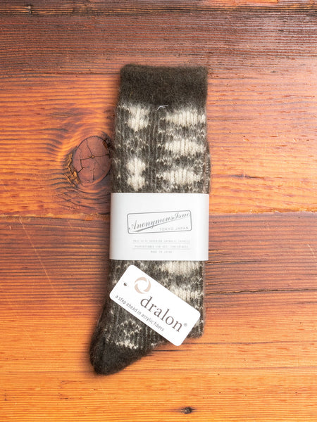Brushed Jacquard Crew Sock in Moss Green