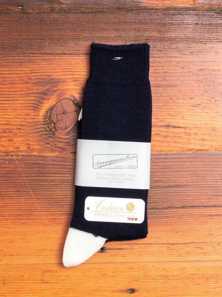 Cashmere Crew Sock in Navy