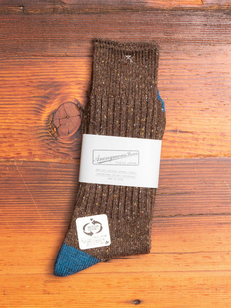 Nep Yarn Crew Sock in Brown