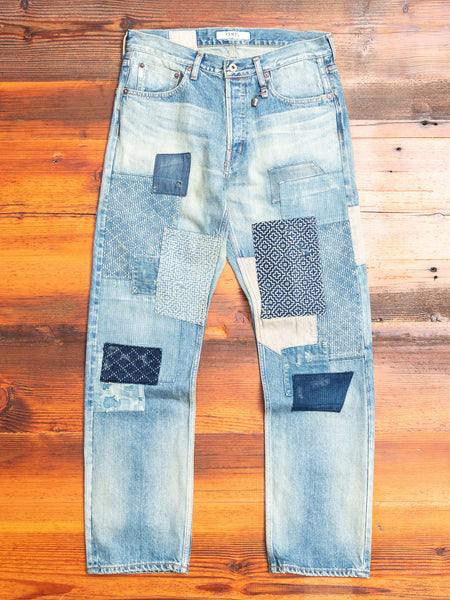 Boro Repair Selvedge Denim in Sashiko Patchwork