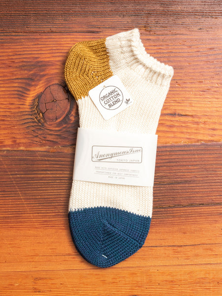 Organic Cotton Ankle Sock in Navy/Tan