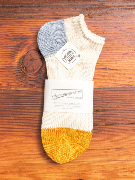 Organic Cotton Ankle Sock in Orange/Blue