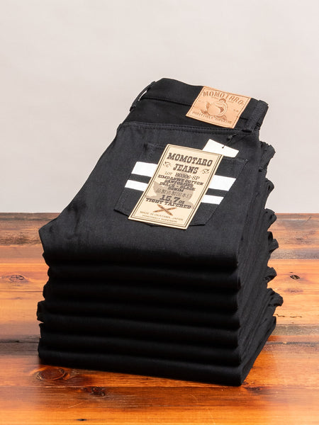 B0306-SP 15.7oz Black Selvedge Denim - Tight Tapered Fit