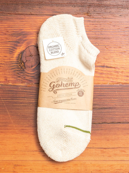 """Go Hemp"" Ankle Length Sock in White"