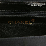 Chanel Black Satin Evening Bag