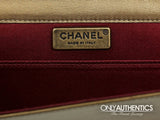 Chanel Byzance Bronze Leather Jeweled Evening Bag
