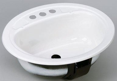 Enamel Oval Bathroom Sink - SK4