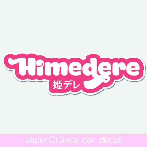 Himedere sticker slap