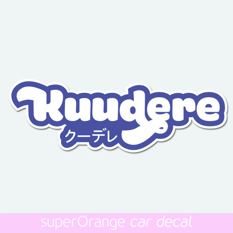 Kuudere sticker slap
