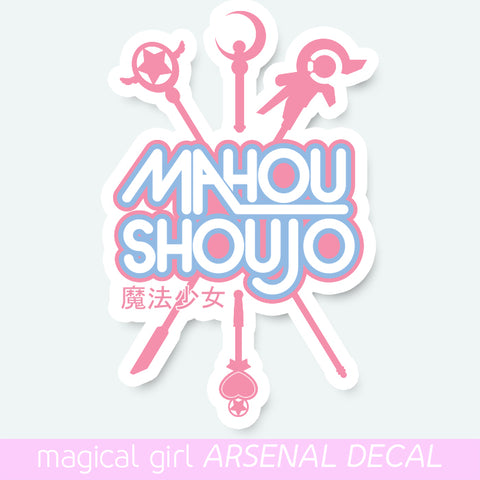 Magical Girl Arsenal decal