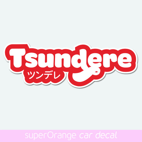Tsundere sticker slap