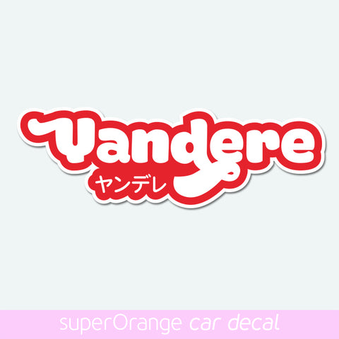 Yandere sticker slap
