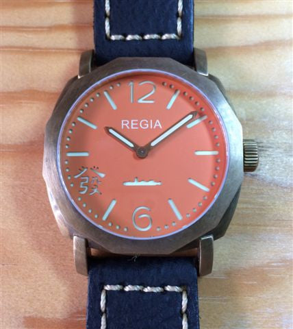 R106 /Eclipse Orange  - Number dial (plain bezel) (free shipping)