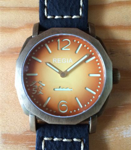 R106 /Sunburst  - Number dial (plain bezel) (free shipping)