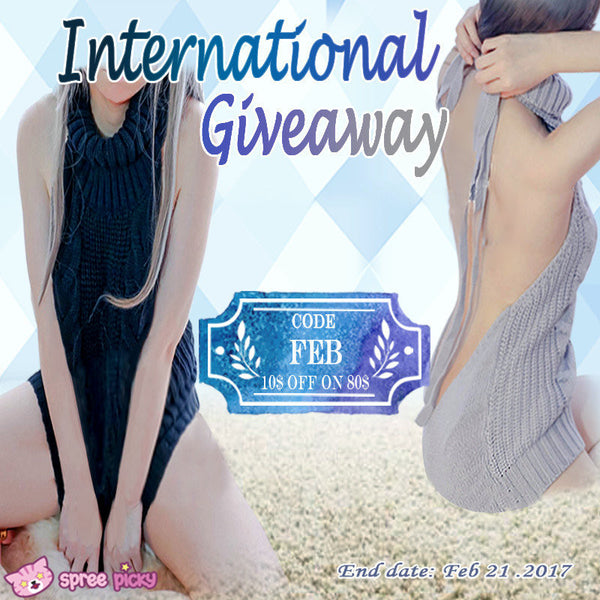 Virgin Killer Sweater Giveaway-the Cute and Sexy Sweater you should own