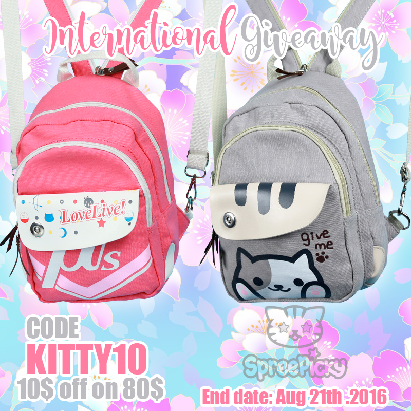 Anime Printing Backpack Giveaway