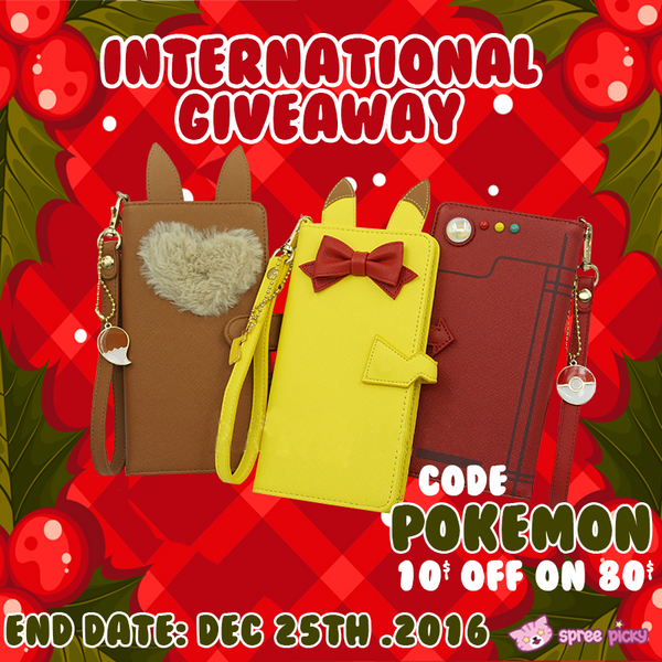 Pokemon Phone Case Giveaway