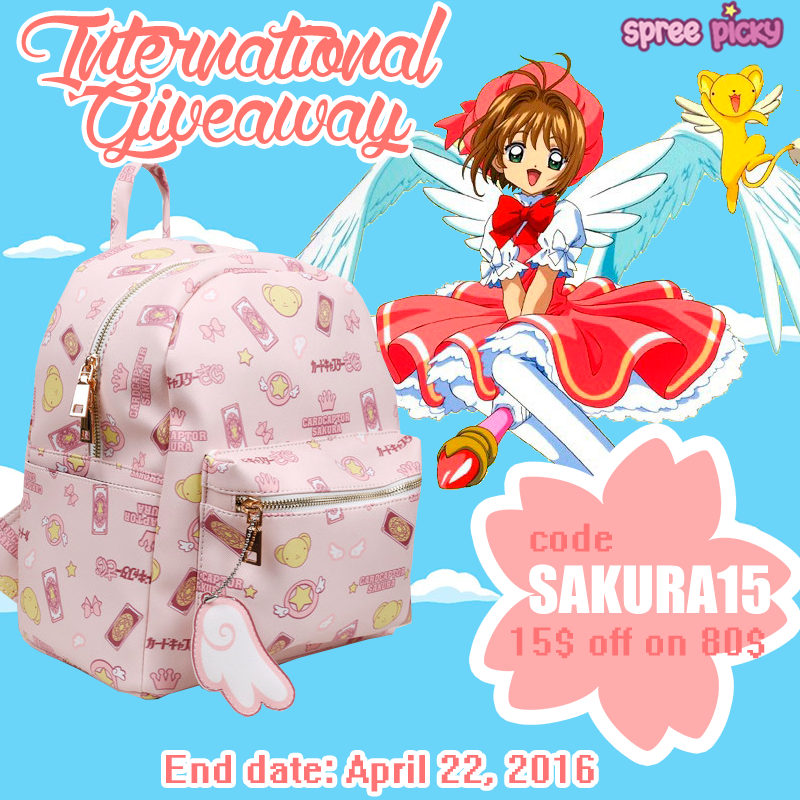 Sakura Backpack Giveaway And Promotion