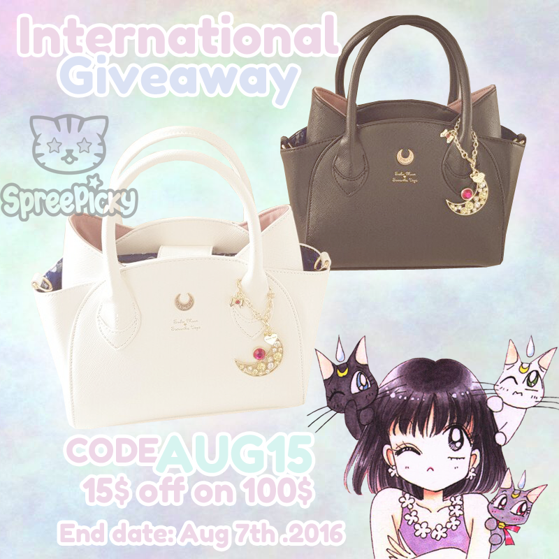 Sailor Moon Hand Bag Giveaway