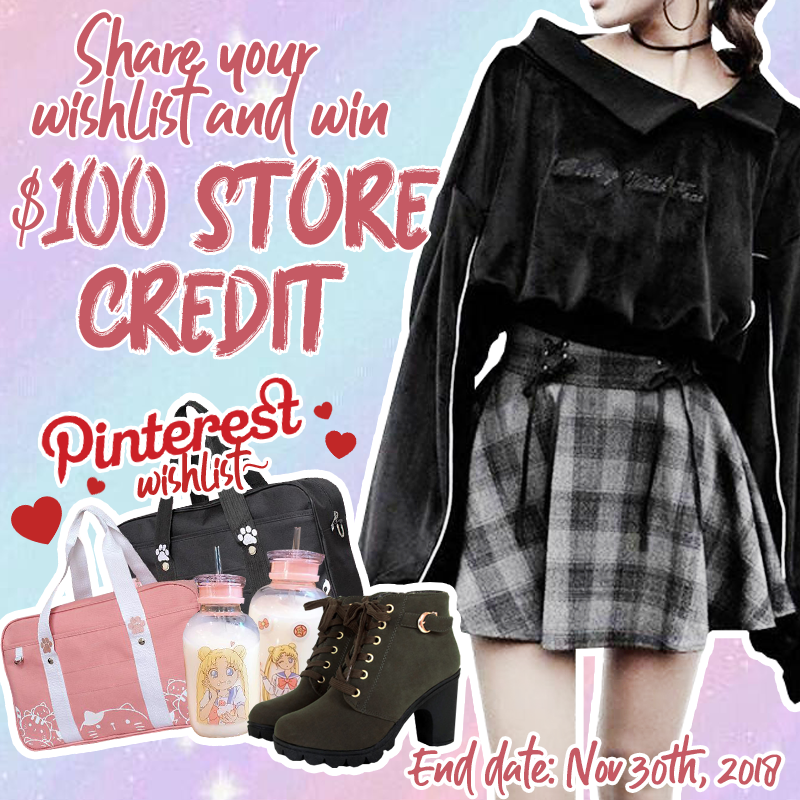 Share Your Wishlist and Win $100 Store Credit!