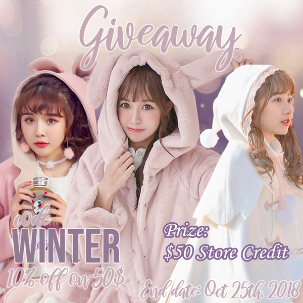 2018 Winter GIVEAWAY
