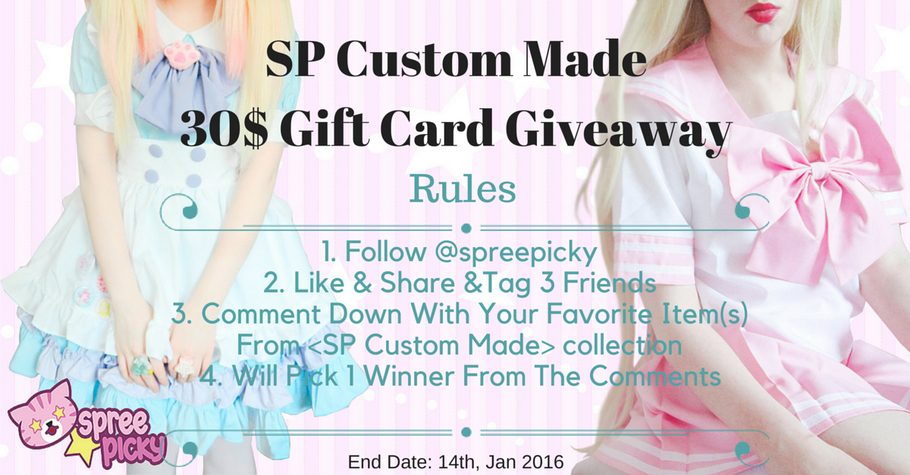 Spree Picky Custom Made 30$ Gift Card Giveaway