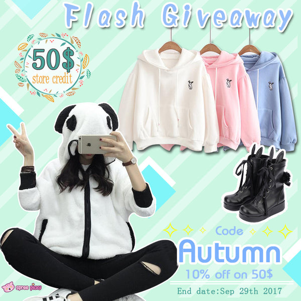 2017 Autumn FLASH GIVEAWAY