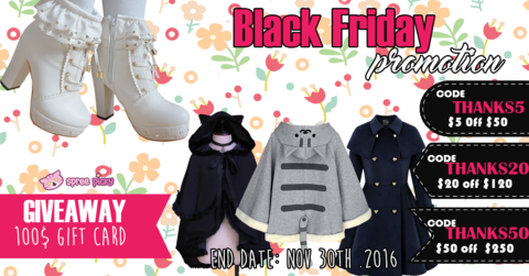 spreepicky 2016 blackfriday sales + giveaway