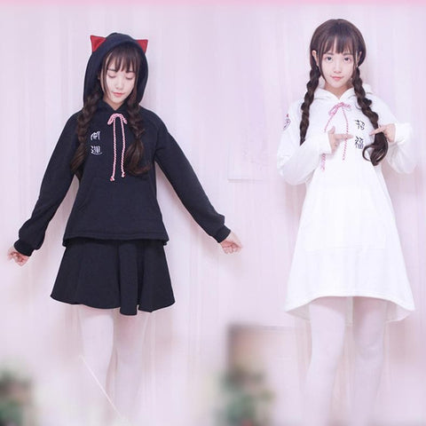 White/Black Oversized Wish Me Lucky Leisure Fleece Hoodie Jumper/Dress SP168550