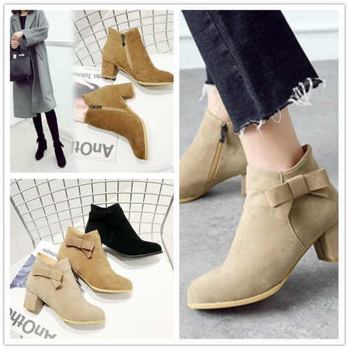Black/Yellow/Beige Sweet Bowknot Short Boots SP1710818