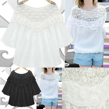 Load image into Gallery viewer, Black/White Lace Casual Shirt SP165445