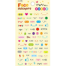Load image into Gallery viewer, Cutie Face Emoji Expression Stickers SP153131 - SpreePicky  - 1