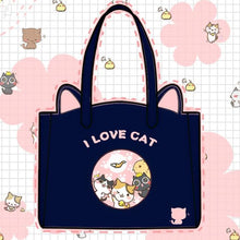 Load image into Gallery viewer, Kawaii Kitty Shoulder Bag/Cross-body Bag SP154531 - SpreePicky  - 1