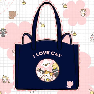 Kawaii Kitty Shoulder Bag/Cross-body Bag SP154531 - SpreePicky  - 1