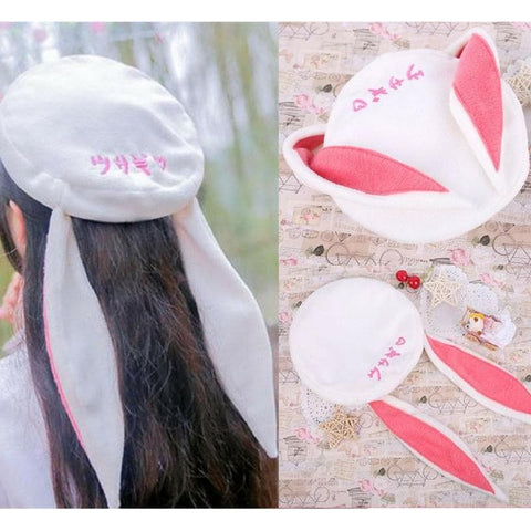 Kawaii Rabbit Ears Beret Hat SP168426