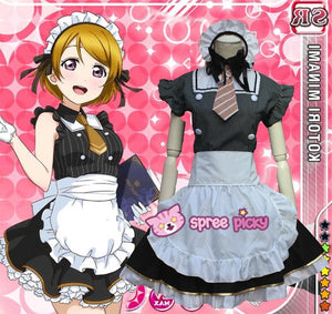 [LoveLive] Hanayo Koizumi Cafe Maid Dress Cosplay Costume SP153568 - SpreePicky  - 1