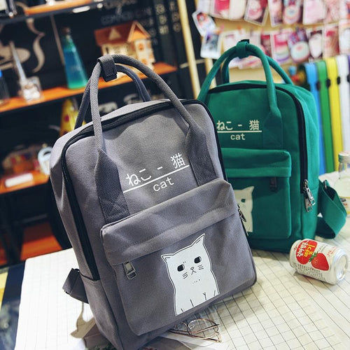 6 Colors Kawaii Kitty Cat Preppy Style Canvas Backpack SP1710606