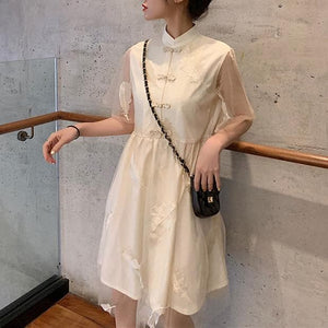 Beige Fairy Vintage Plume Cheongsam Dress SP13989