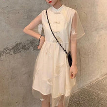 Load image into Gallery viewer, Beige Fairy Vintage Plume Cheongsam Dress SP13989