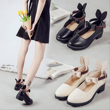 Load image into Gallery viewer, Beige/Black Bunny Ear Flat Shoes SP1711510